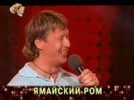 """Хорошие шутки от 2012-05-18: """"Уральские пельмени"""" и """"Квартет И"""""""