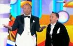 Юрий Гальцев и Андрей Жигалов - угадай в какой руке конфета