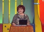 Елена Степаненко - Поиск мужа