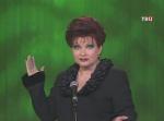 Елена Степаненко - Сексуальный маньяк