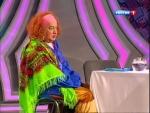 """Маменко и Елена Воробей - """"Угадалки"""" Экстрасенс-гадалка и женщина"""