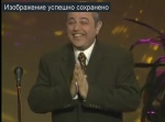 Петросян - Японец в России